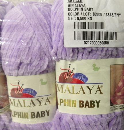 Пряжа Dolphin Baby( плюш ) 1 мот -150р 33 цвета ручной работы на заказ