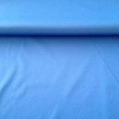 Курточная ткань Дюспо милк 240 WR PU 80 г/м 150 см цена 150 р