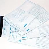 Почтовые пакеты полиэтиленовые (пластиковые) Почта России для посылок