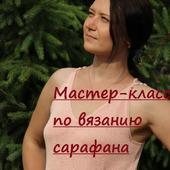 "МК сарафан ""Зефирка"""