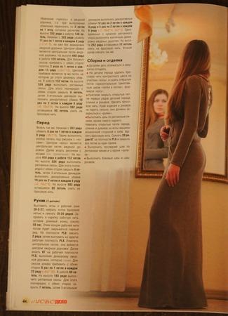 """Платье """"Роскошь натурального"""" ручной работы на заказ"""