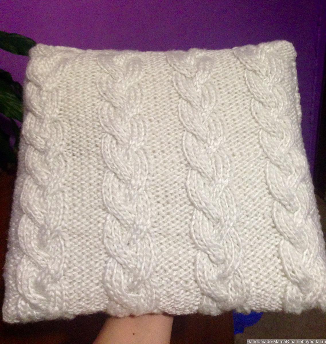 Вязаная подушка – купить в интернет-магазине HobbyPortal ...