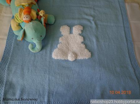 Плед для малыша ручной работы на заказ