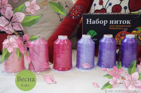 Набор ниток для машинной вышивки Весна ручной работы на заказ