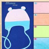 Велюровая шапочка для малышей