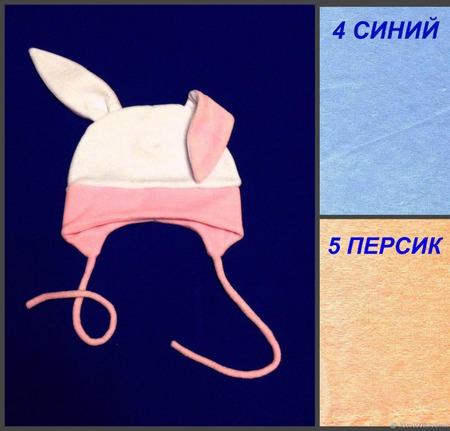 Велюровая шапочка для малышей ручной работы на заказ