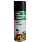 Спрей-пятновыводитель для текстильных изделий