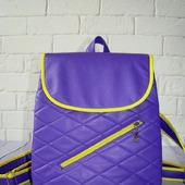 Рюкзак фиолетовый женский