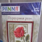 """Набор для вышивания """"Пурпурная роза"""""""
