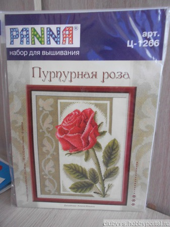"Набор для вышивания ""Пурпурная роза"" ручной работы на заказ"