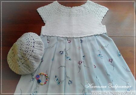 Платье комбинированное ручной работы на заказ