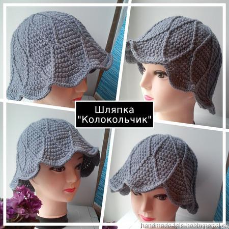 """Женская шапка """"Колокольчик"""" ручной работы на заказ"""