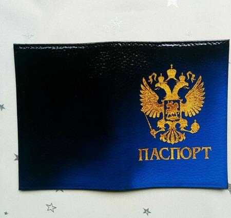 Обложка на паспорт Гражданина РФ ручной работы на заказ