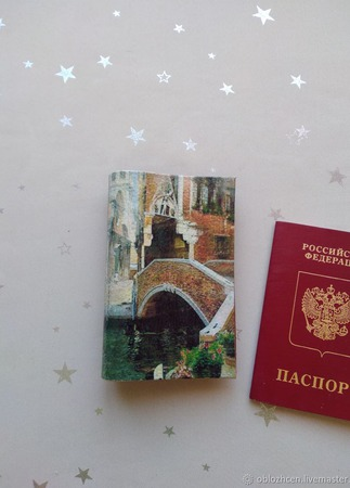 """Обложка на паспорт """"Прогулка в старом замке"""" ручной работы на заказ"""