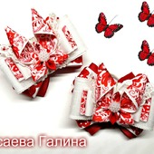 "Резинки ""Полет Бабочки"""