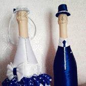 """Свадебные бутылки """"Жених и невеста"""""""