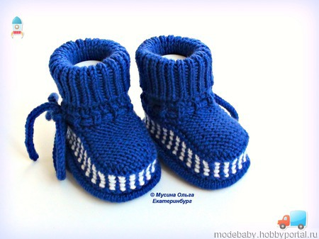 Пинетки вязаные для малыша ручной работы на заказ