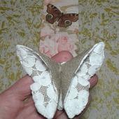 "Брошь-бабочка оригами из серии ""Кружевница"""