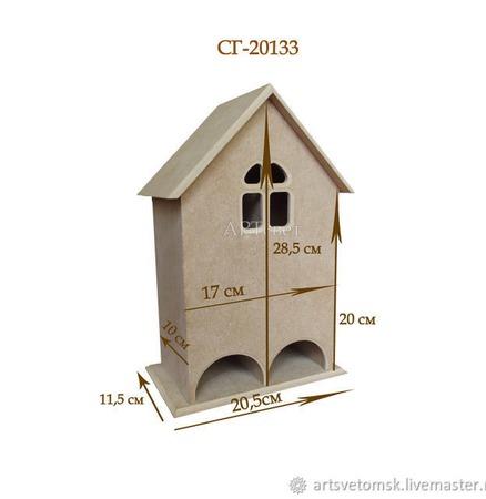 133 Чайный домик двойной. Заготовки для декупажа ручной работы на заказ