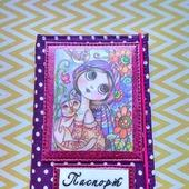 """Обложка на паспорт """"Розовые мечты"""""""