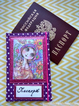 """Обложка на паспорт """"Розовые мечты"""" ручной работы на заказ"""
