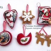 """Набор елочных игрушек """"Снеговик и Дед Мороз в лесу"""""""