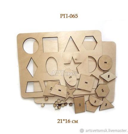 065 Развивающий планшет. Заготовки для росписи. Экоигрушки ручной работы на заказ