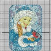 """Дизайн для вышивания """"Снегурочка со снегирем"""""""