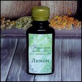 Гидролат Лимона ( 100мл - 200мл )