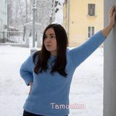 Женский голубой пуловер