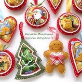 Набор елочных игрушек из фетра 6 штук Новый год