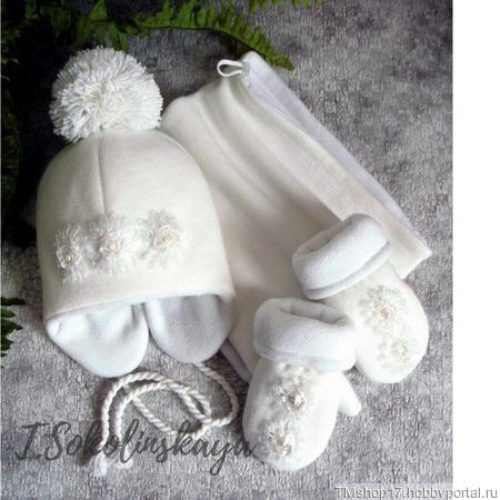 Детский комплект шапка, снуд и варежки ручной работы на заказ
