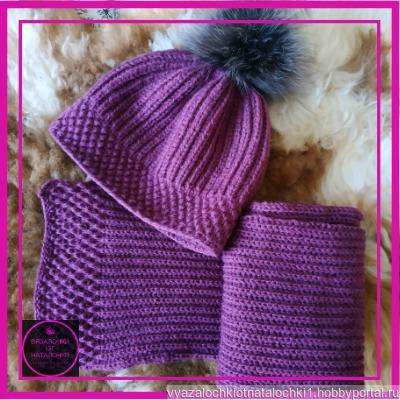 Комплект шапка + шарф ручной работы на заказ