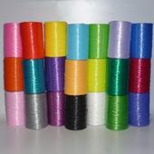 Пряжа для вязания мочалок, сумок, сувениров, ковриков