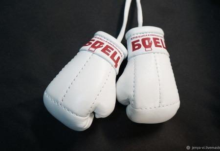 Лапы  Боксерские, сувенир, логотип,  подарок мужчине 23 февраля ручной работы на заказ