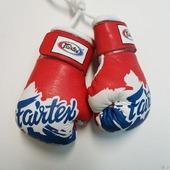 Перчатки Боксерские, сувенир, логотип,  подарок мужчине 23 февраля