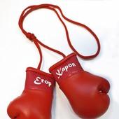 Перчатки Боксерские, сувенир, Логотип,  подарок мужчине, 23 февраля