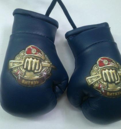 Перчатки Боксерские, сувенир, Логотип,  подарок мужчине, 23 февраля ручной работы на заказ