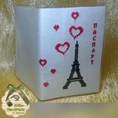 фото: Подарки к праздникам (обложка на паспорт)