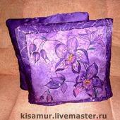 Наволочки шёлковые сиренево фиолетовая с росписью на диванную подушку