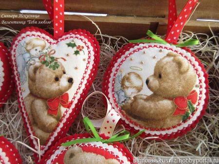Валентинки из фетра и ткани Тебя люблю ручной работы на заказ
