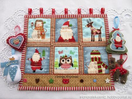"""Новогоднее текстильное панно """"Новый год"""" ручной работы на заказ"""