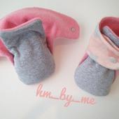 Моксы - первая обувь малышей