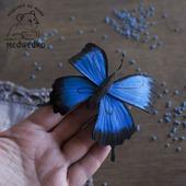 Брошь из кожи Бабочка Парусник Улисс