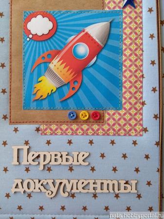 Папка для документов Космос ручной работы на заказ