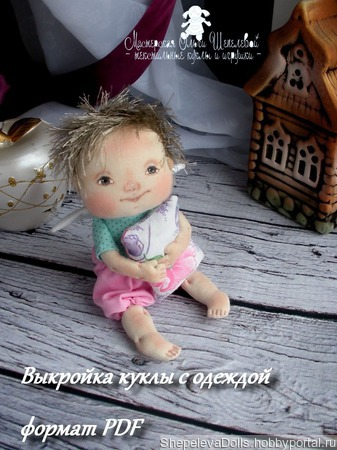 Выкройка Ангелочка,Текстильная кукла Ангелочек ручной работы на заказ