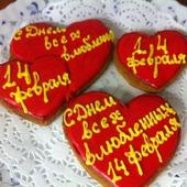 Пряники-валентинки 14 февраля Сердечки Цена снижена