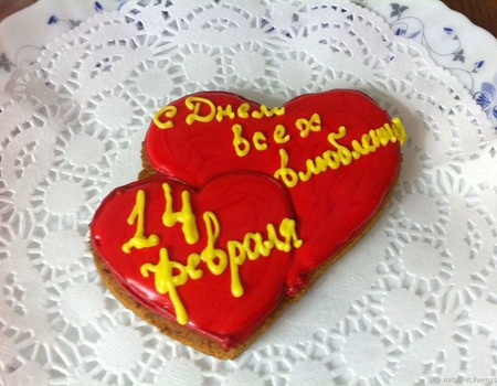 Пряники-валентинки 14 февраля Сердечки Цена снижена ручной работы на заказ
