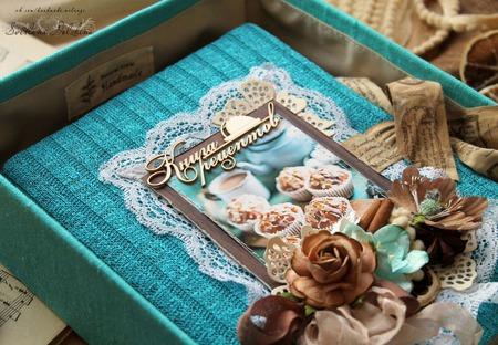 Коробка подарочная бирюзовая для кулинарной книги. ручной работы на заказ