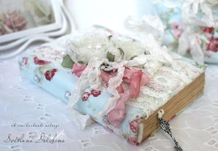 Комплект сумка косметичка блокнот текстиль голубой шебби ручной работы на заказ